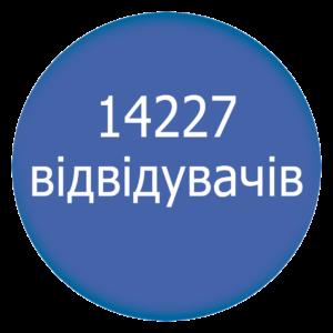 Partic-total_ua