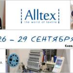 Anounce_ALLTEX_