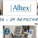 Anounce_ALLTEX_ua copy