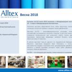 Post-relis_ALLTEX_r1