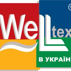 Welltex_UKR_LOGO