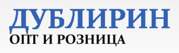 дублирин