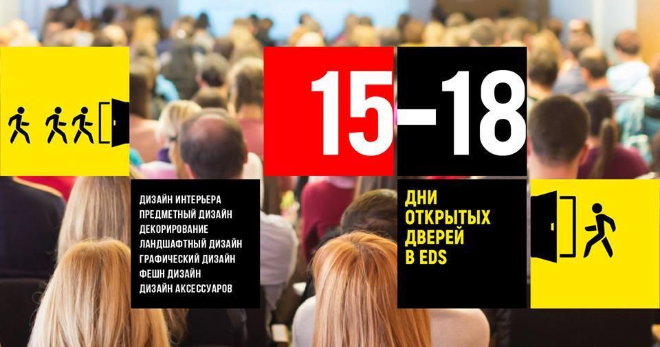 EDS_DOD_2019