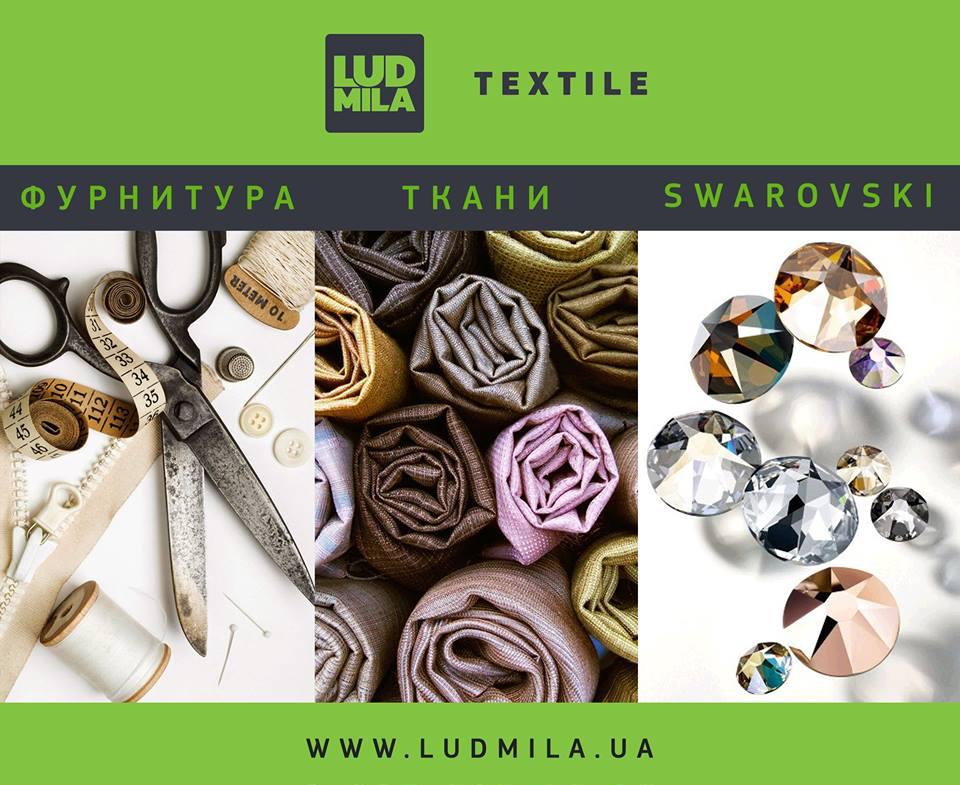 Fabrics_Ludmila