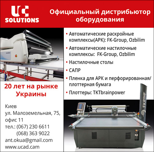 UCC_UCC_85x84_col 2(1)