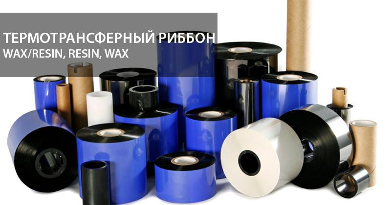 Thermal-Ribbons-860x545