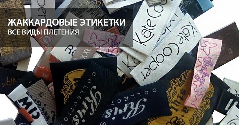 gakkard_labels2