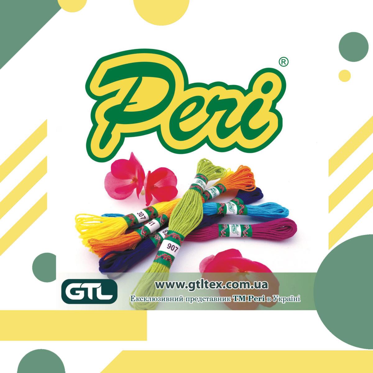 GTL (2)